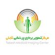تصویربرداری پزشکی تابش